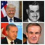 مجموعة من قادة الدول